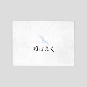 bird T-shirt 5'x7'Area Rug