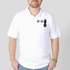 fruit T-shirt Golf Shirt