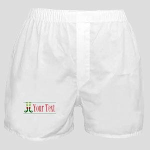 Personalizable Elf Feet Boxer Shorts