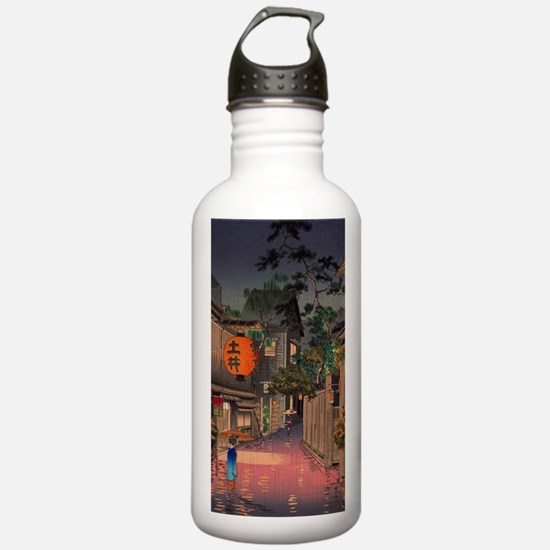 Cute East asia Water Bottle