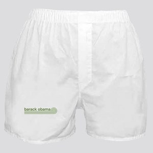 Barack Obama (retro green) Boxer Shorts