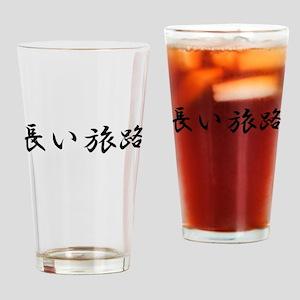"""a long journey"" T-shirt Drinking Glass"