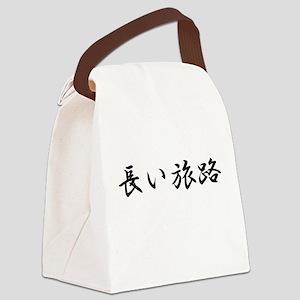 """a long journey"" T-shirt Canvas Lunch Ba"
