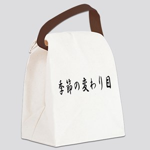 turn of the seasons Canvas Lunch Bag