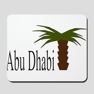 I love Abu Dhabi, amazing city! Mousepad