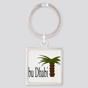 I love Abu Dhabi, amazing city! Keychains