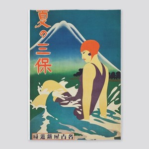 Vintage Japanese Travel Poster 5'x7'area R
