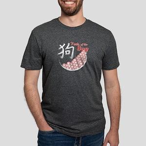 Chinese New Year T Shirt 2018 Dog Chinese T-Shirt