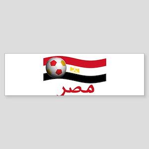 TEAM EGYPT ARABIC Bumper Sticker