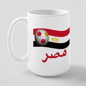 TEAM EGYPT ARABIC Large Mug