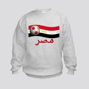 TEAM EGYPT ARABIC Kids Sweatshirt