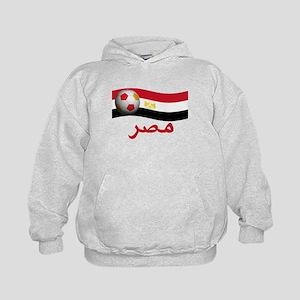 TEAM EGYPT ARABIC Kids Hoodie