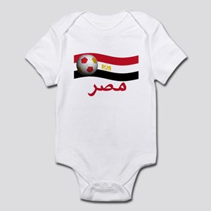 TEAM EGYPT ARABIC Infant Bodysuit