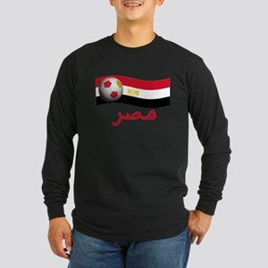TEAM EGYPT ARABIC Long Sleeve Dark T-Shirt