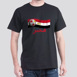 TEAM EGYPT ARABIC Dark T-Shirt
