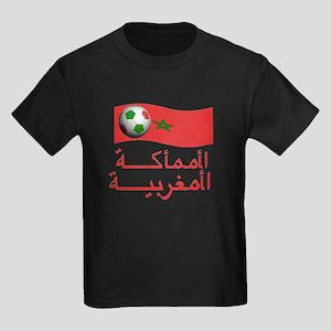 TEAM MOROCCO ARABIC Kids Dark T-Shirt