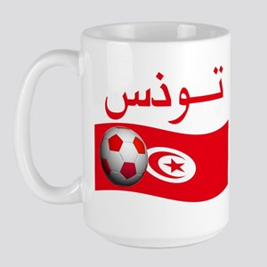 TEAM TUNISIA ARABIC Large Mug