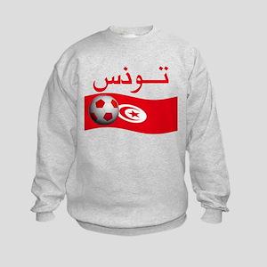 TEAM TUNISIA ARABIC Kids Sweatshirt