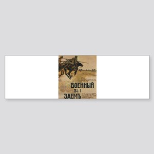 Vintage poster - Russia WWI Bumper Sticker