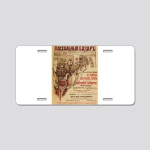 Vintage poster - Russia WWI Aluminum License Plate
