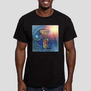 Bahama Mama (Blue) T-Shirt