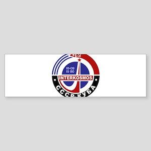 INTERKOSMOS 1980s Soviet Space Prog Bumper Sticker