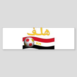 TEAM EGYPT ARABIC GOAL Bumper Sticker