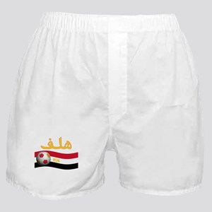 TEAM EGYPT ARABIC GOAL Boxer Shorts