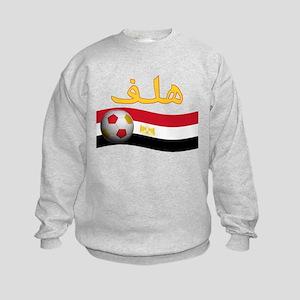 TEAM EGYPT ARABIC GOAL Kids Sweatshirt