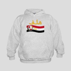 TEAM EGYPT ARABIC GOAL Kids Hoodie