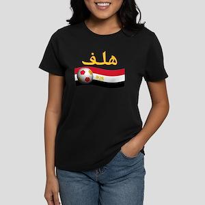 TEAM EGYPT ARABIC GOAL Women's Dark T-Shirt