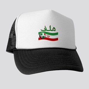 TEAM IRAN ARABIC GOAL Trucker Hat