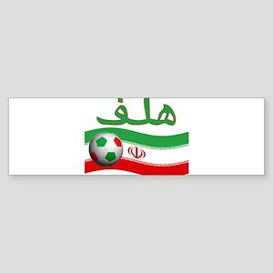 TEAM IRAN ARABIC GOAL Bumper Sticker