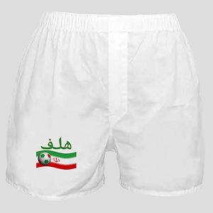 TEAM IRAN ARABIC GOAL Boxer Shorts
