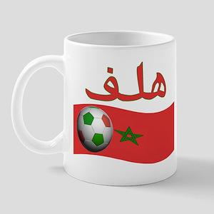 TEAM MOROCCO ARABIC GOAL Mug