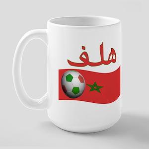 TEAM MOROCCO ARABIC GOAL Large Mug