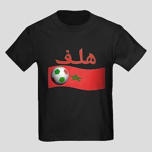 TEAM MOROCCO ARABIC GOAL Kids Dark T-Shirt