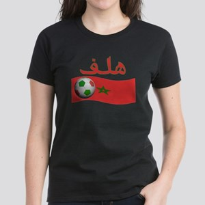 TEAM MOROCCO ARABIC GOAL Women's Dark T-Shirt