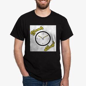Yeah Boy! Ash Grey T-Shirt
