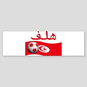 TEAM TUNISIA ARABIC GOAL Bumper Sticker