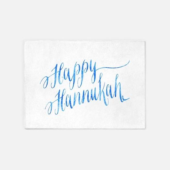 Happy Hannukah Chanukah Hanukkah Bl 5'x7'Area Rug
