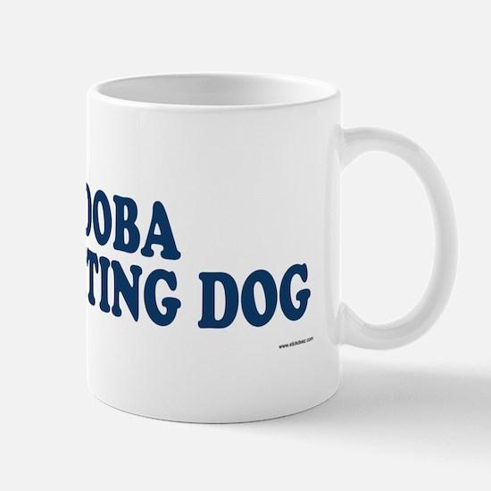 CORDOBA FIGHTING DOG Mug