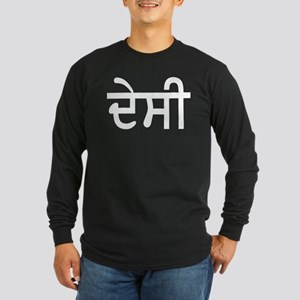 aku_front Long Sleeve T-Shirt