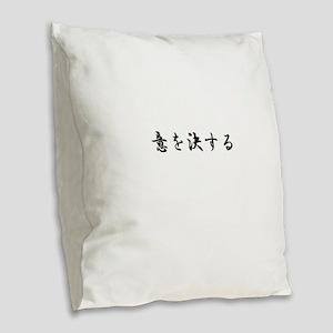 DECISION Burlap Throw Pillow