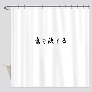 DECISION Shower Curtain
