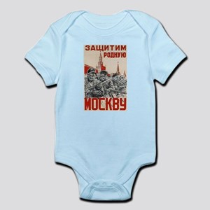 Russian WWII Moscow Body Suit