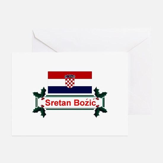 Croatian Sretan Bozic Greeting Cards