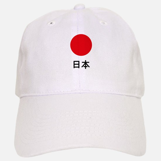 Japan / Nippon / Nihon / ?? Baseball Baseball Cap