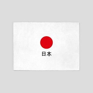 Japan / Nippon / Nihon / ?? 5'x7'Area Rug