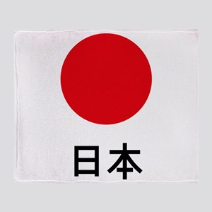 Japan / Nippon / Nihon / ?? Throw Blanket